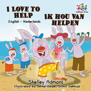 Bilingual-English-Dutch-I-Love-to-Help-children's-book-Shelley-Admont-cover