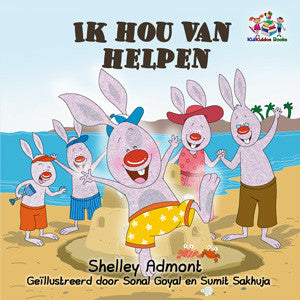 Dutch-children-I-Love-to-Help-bunnies-story-Shelley-Admont-cover