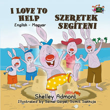 English-Hungarian-Bilingual-children-bedtime-story-I-Love-to-Help-Shelley-Admont-cover