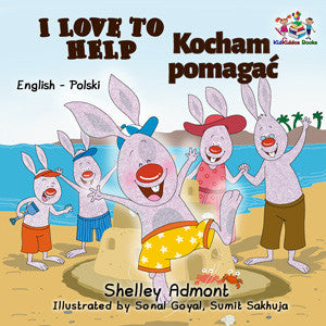 English-Polish-Bilingual-bedtime-story-for-kids-I-Love-to-Help-Shelley-Admont-cover