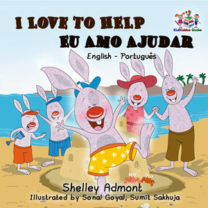 I-Love-to-Help-English-Portuguese-Bilingual-bedtime-story-for-kids-Shelley-Admont-cover