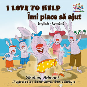 English-Romanian-Bilingual-bedtime-story-for-kids-I-Love-to-Help-Shelley-Admont-cover