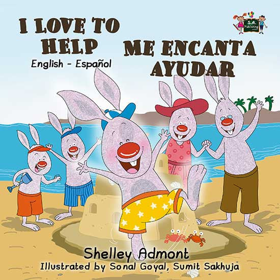 English Spanish Bilingual children's book I Love to Help Shelley Admont cover