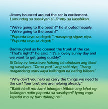 English-Tagalog-Bilingual-bunnies-bedtime-story-for-kids-I-Love-to-Help-page1
