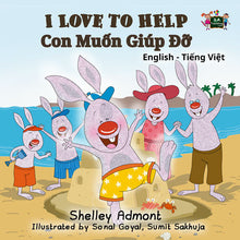 English-Vietnamese-Bilingual-children's-book-I-Love-to-Help-Shelley-Admont-cover