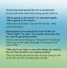 English-Vietnamese-Bilingual-children's-book-I-Love-to-Help-Shelley-Admont-page1