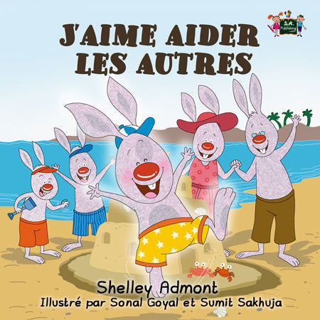 French-Language-childrens-book-I-Love-to-Help-Shelley-Admont-cover