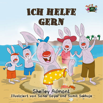 German-children-bunnies-story-I-Love-to-Help-Shelley-Admont-cover