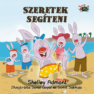 Hungarian-language-children-picture-book-I-Love-to-Help-Shelley-Admont-cover
