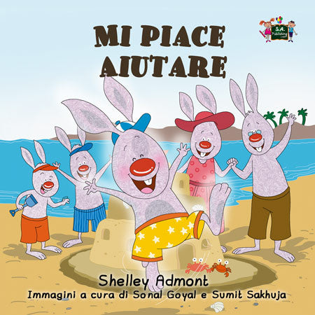 Italian-language-children-picture-book-I-Love-to-Help-Shelley-Admont-cover