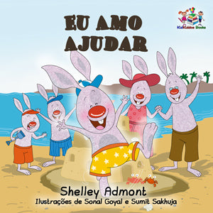 I-Love-to-Help-Portuguese-Brazil-language-children-bunnies-book-Shelley-Admont-cover