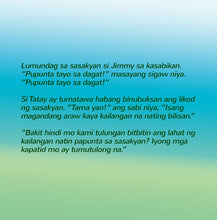 I-Love-to-Help-Shelley-Admont-Tagalog-Filipino-language-children's-picture-book-page1