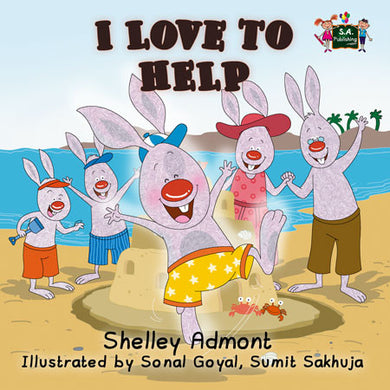 I-Love-to-Help-children's-bunnies-bedtime-story-English-Shelley-Admont-cover
