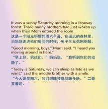 I-Love-to-Keep-My-Room-Clean-English-Chinese-Bilingual-Bedtime-Story-for-kids-page1