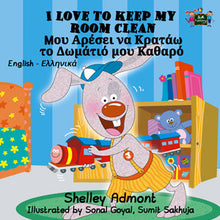 English-Greek-Bilingual-Bedtime-Story-for-kids-I-Love-to-Keep-My-Room-Clean-cover