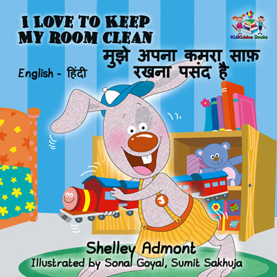 I-Love-to-Keep-My-Room-Clean-English-Hindi-Bilingual-Bedtime-Story-for-kids-cover
