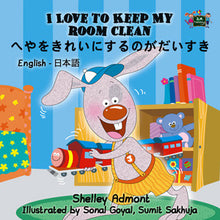 English-Japanese-Bilingual-Bedtime-Story-for-kids-I-Love-to-Keep-My-Room-Clean-cover