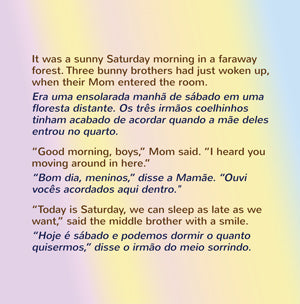 I Love to Keep My Room Clean (English Portuguese Bilingual Children's Book)
