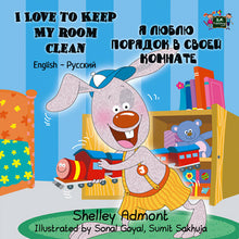 English-Russian-Bilingual-Bedtime-Story-for-kids-I-Love-to-Keep-My-Room-Clean-cover