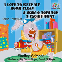 English-Ukrainian-Bilingual-Bedtime-Story-for-kids-I-Love-to-Keep-My-Room-Clean-cover