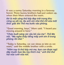 English-Vietnamese-Bilingual-Bedtime-Story-for-kids-I-Love-to-Keep-My-Room-Clean-page1