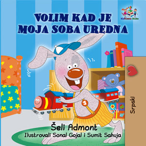 Serbian-Bedtime-Story-for-kids-about-bunnies-I-Love-to-Keep-My-Room-Clean-cover