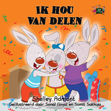 Dutch-Language-children's-bedtime-story-I-Love-to-Share-Shelley-Admont-cover