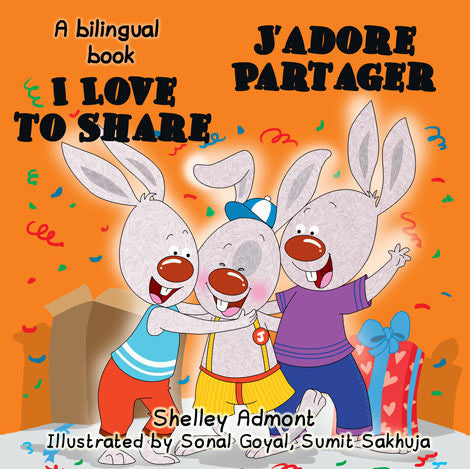 English-French-bilingual-childrens-bedtime-story-I-Love-to-Share-cover