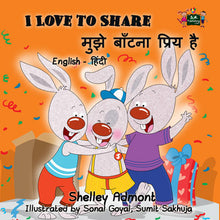 English-Hindi-Bilingual-picture-book-for-kids-I-Love-to-Share-Shelley-Admont-cover
