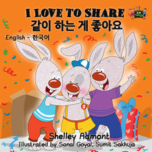 English-Korean-Bilingual-picture-book-for-kids-I-Love-to-Share-Shelley-Admont-cover