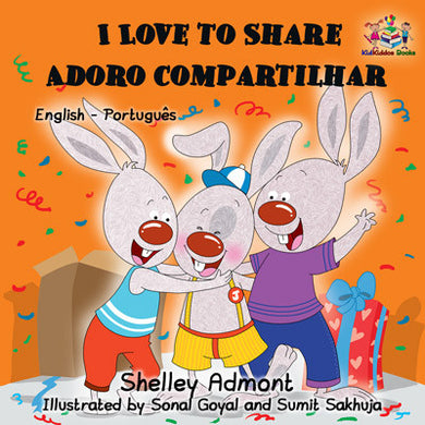 English-Portuguese-Bilingual-children's-bunnies-book-Shelley-Admont-I-Love-to-Share-cover