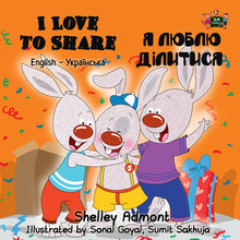 English-Ukrainian-Bilingual-children's-bedtime-story-I-Love-to-Share-Shelley-Admont-cover