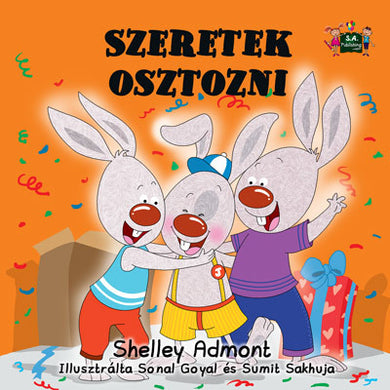 Hungarian-Language-bedtime-story-for-kids-I-Love-to-Share-Shelley-Admont-KidKiddos-cover