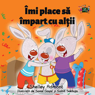 Romanian-Language-children's-bedtime-story-I-Love-to-Share-Shelley-Admont-cover