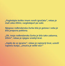 Serbian-Language-kids-bedtime-story-I-Love-to-Share-Shelley-Admont-KidKiddos-page1