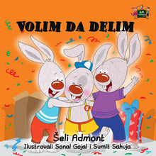 Serbian-Language-kids-bedtime-story-I-Love-to-Share-Shelley-Admont-KidKiddos-cover