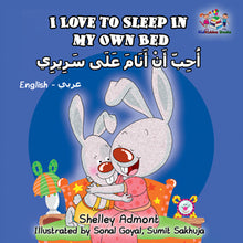 I-Love-to-Sleep-in-My-Own-Bed-English-Arabic-Bilingual-Children's-bunnies-Story-cover