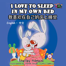 English-Chinese-Mandarin-Bilingual-Children's-bunnies-Story-I-Love-to-Sleep-in-My-Own-Bed-cover