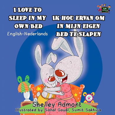 English-Dutch-Bilingual-bedtime-story-for-kids-Shelley-Admont-I-Love-to-Sleep-in-My-Own-Bed-cover