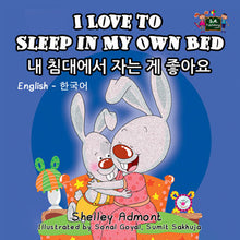 English-Korean-Bilingual-children's-bunnies-book-Shelley-Admont-KidKiddos-I-Love-to-Sleep-in-My-Own-Bed-cover