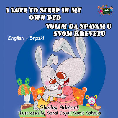 English-Serbian-Bilingual-children's-picture-book-I-Love-to-Sleep-in-My-Own-Bed-Shelley-Admont-cover