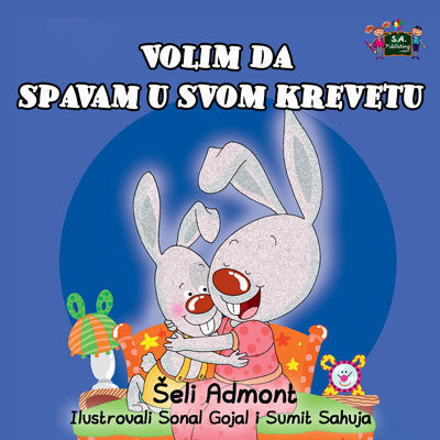 Serbian-language-kids-bedtime-story-I-Love-to-Sleep-in-My-Own-Bed-Shelley-Admont-KidKiddos-cover