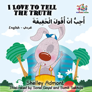 English-Arabic-Bilingual-kids-bunnies-story-Shelley-Admont-I-Love-to-Tell-the-Truth-cover