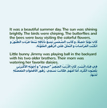 English-Arabic-Bilingual-kids-bunnies-story-Shelley-Admont-I-Love-to-Tell-the-Truth-page1