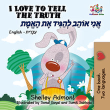 English-Hebrew-Bilingual-children's-bedtime-story-Shelley-Admont-I-Love-to-Tell-the-Truth-cover