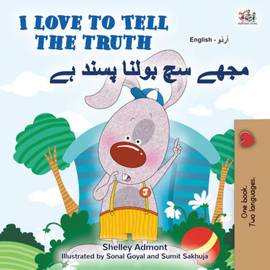 I-Love-to-Tell-the-Truth-English-Urdu-Bilingual-children's-picture-book-Shelley-Admont-cover