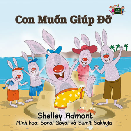 Vietnamese-language-bunnies-kids-story-I-Lovee-to-Help-Shelley-Admont-cover
