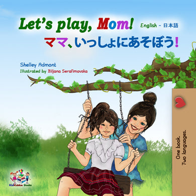 Japanese-Bilingual-children-picture-book-lets-play-mom-cover