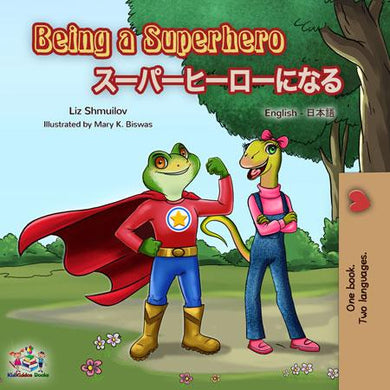 Japanese-English-bilingual-book-for-kids-Being-a-Superhero-cover