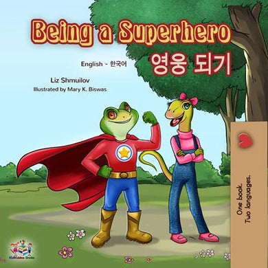 Korean-English-bilingual-book-for-kids-Being-a-Superhero-cover